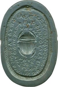 403px-Egyptian_-_Gnostic_Gem_with_Scarab_-_Walters_42872