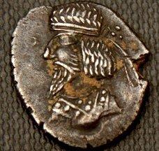 PERSIS, ARTAXERXES II, PERSIA. 100 AD - Copy