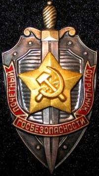 KGBsite