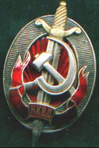 NKVD bagde Pandis