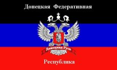 Flag_of_Donetsk_Federative_Republic
