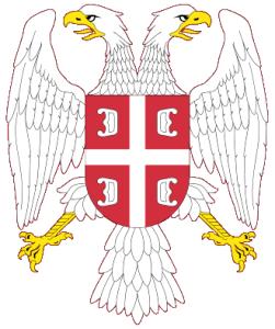 Nedic's_Serbia_coat_of_arms