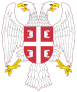 Nedic's_Serbia_coat_of_arms