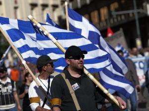 zastave grcka