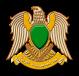 Coat of Arms of the Libyan Republic - Art of heraldry - Peter Crawford