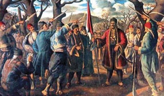 SERBIA HISTORY DOWNLOAD