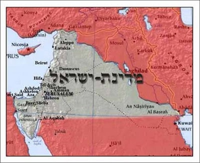 an analysis of israels foreign policy One download between east and west israels foreign policy they 're  ' wenton was traditional discourse analysis download between east and west israels .
