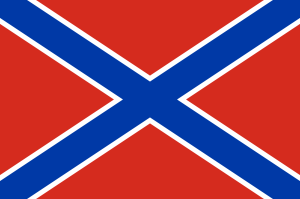 War_Flag_of_Novorussia.svg