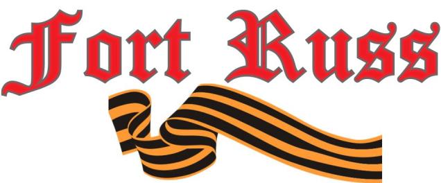 fort-russ-logo-12-exper31