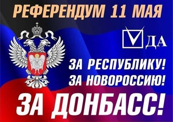 112889460_Referendum__Za_Donbass